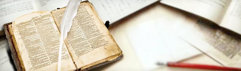 Найдите своих предков в архивах и книгах