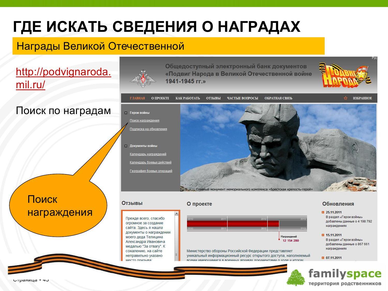 Бийское профтехучилище № телефонный