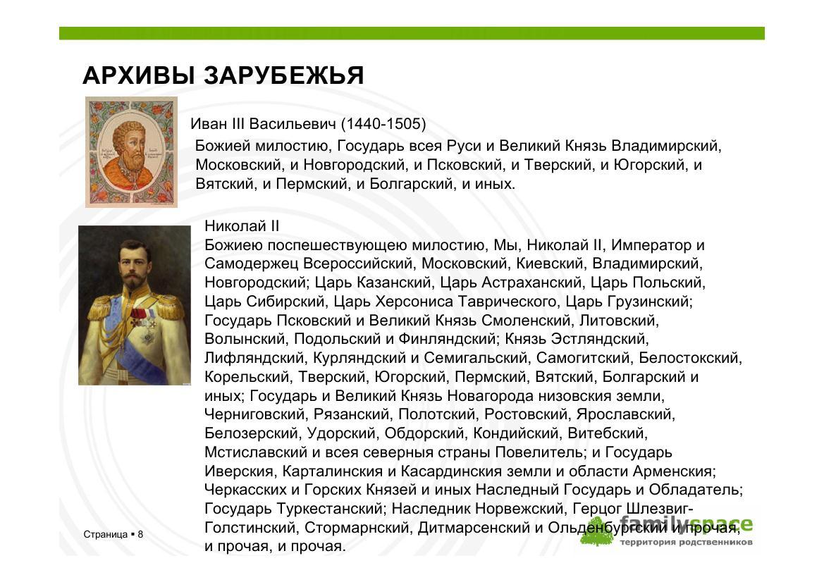 Территории, которые вошли в состав России с 15 по начало 20 века